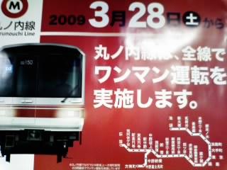 画像0129.jpg